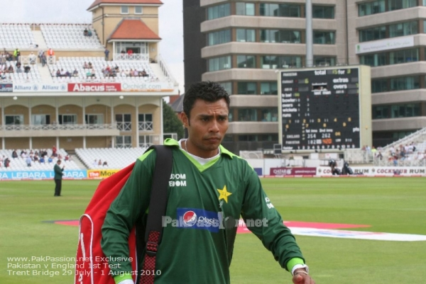ICC decides not to review Danish Kaneria's life ban