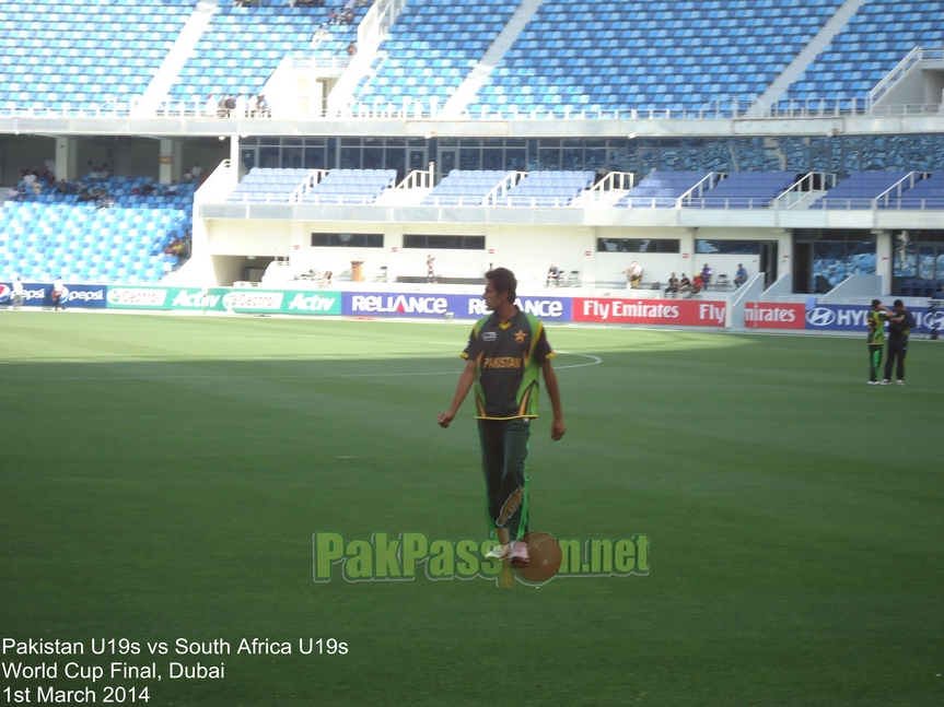 Pakistan Under-19s vs South Africa Under-19s