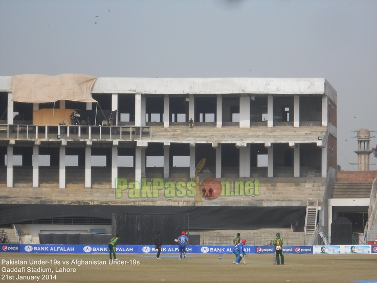 Pakistan Under-19s vs Afghanistan Under-19s