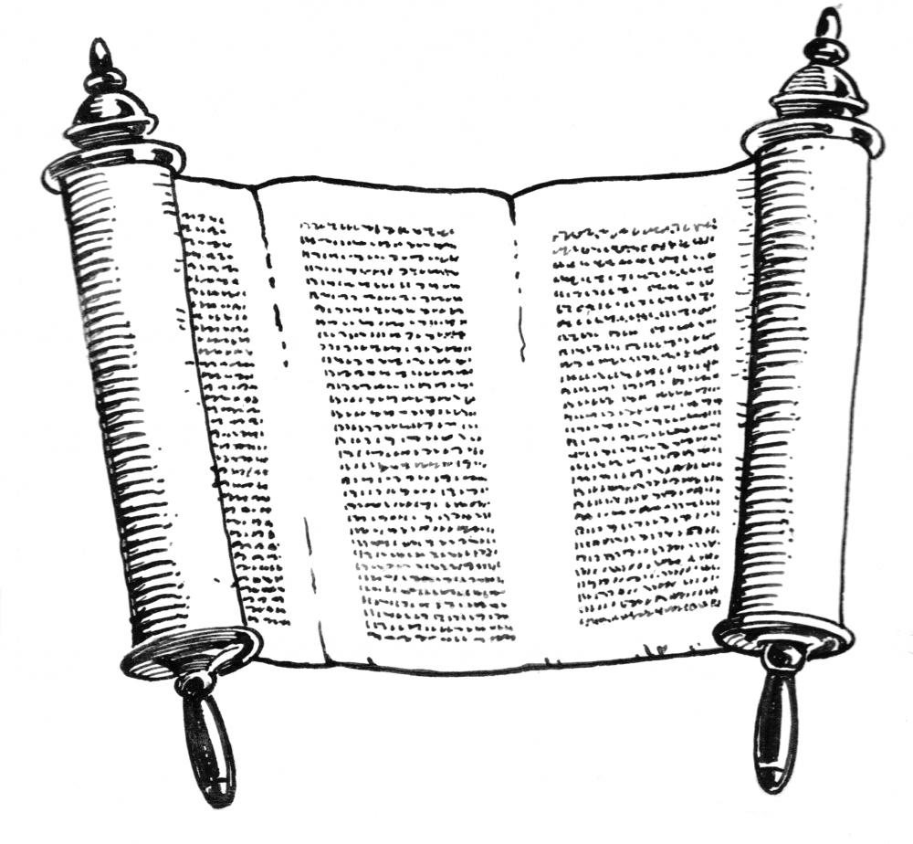 PSF-scroll