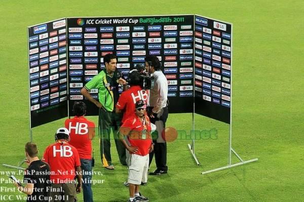 Pakistan vs West Indies | First Quarter Final | Mirpur