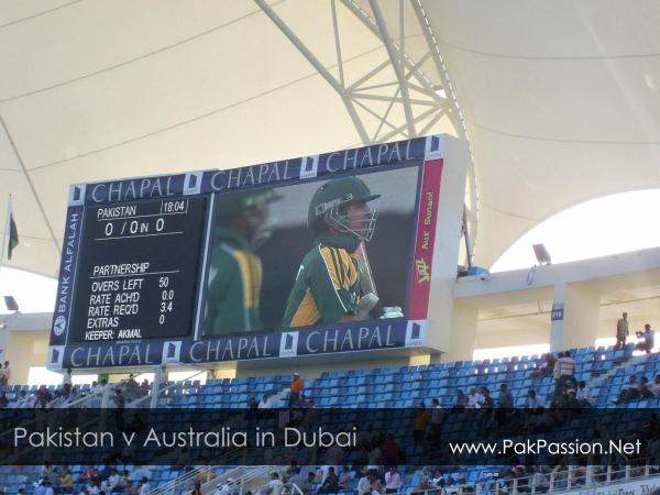 Salman Butt on the big screen