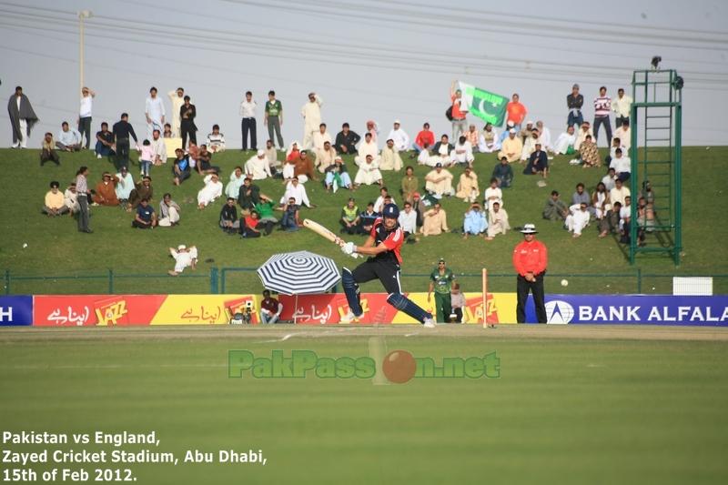 Pakistan vs England 2nd ODI