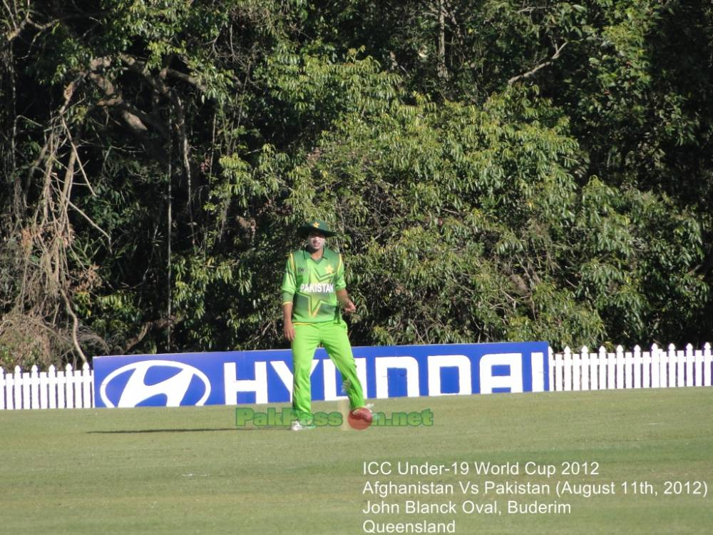 Pakistan U-19 vs Afghanistan