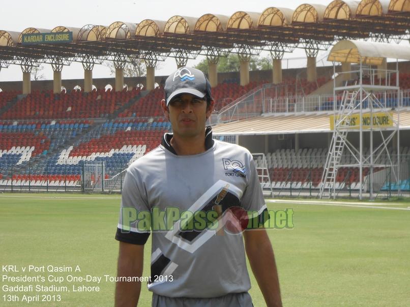 Quaid-e-Azam Trophy Round 7 - Day 4