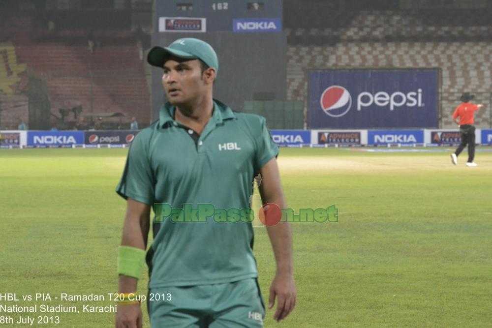 HBL vs PIA - Ramadan T20 Cup 2013
