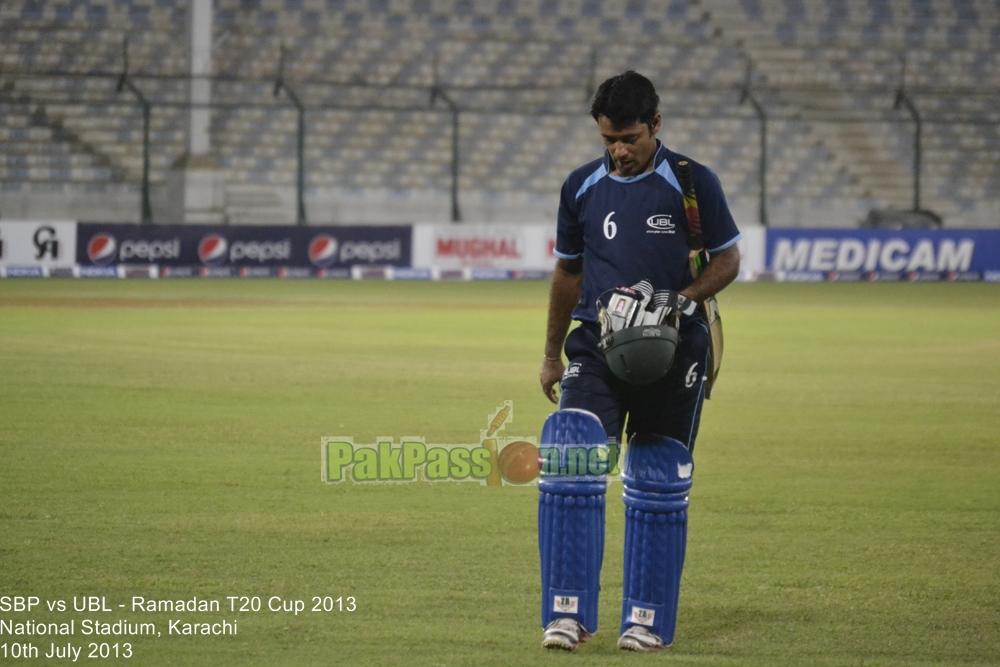 SBP vs UBL - Ramadan T20 Cup 2013