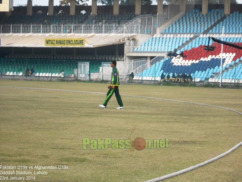 Pakistan U19s vs Afghanistan U19s, Gaddafi Stadium, Lahore