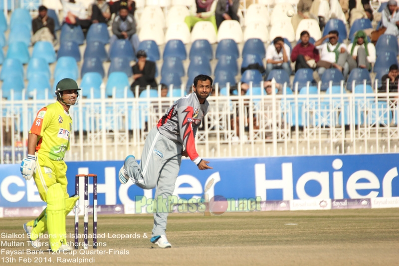 Quaid-e-Azam Trophy Round 3 - Day 1