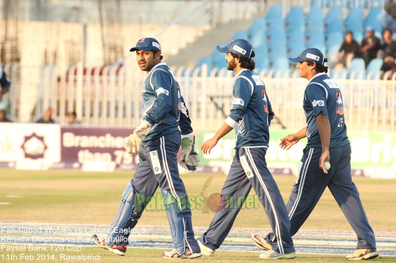 Faysal Bank T20 Cup 2013/2014
