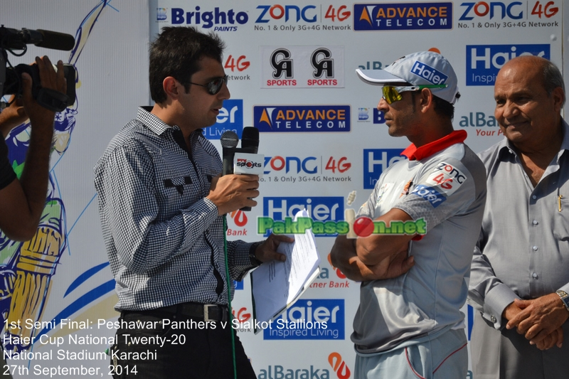 Haier Cup -  1st Semi Final - Peshawar Panthers v Sialkot Stallions