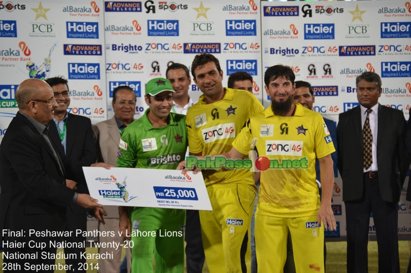 Haier Cup - Final - Peshawar Panthers v Lahore Lions