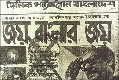 How is Jinnah remembered in Bangladesh? (A question for