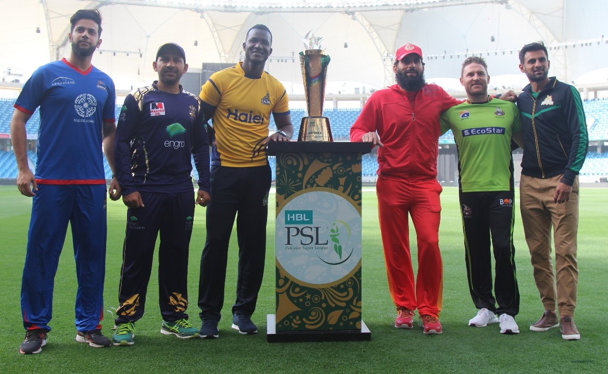 Trophy for Pakistan Super League 2018 unveiled at Dubai Cricket Stadium